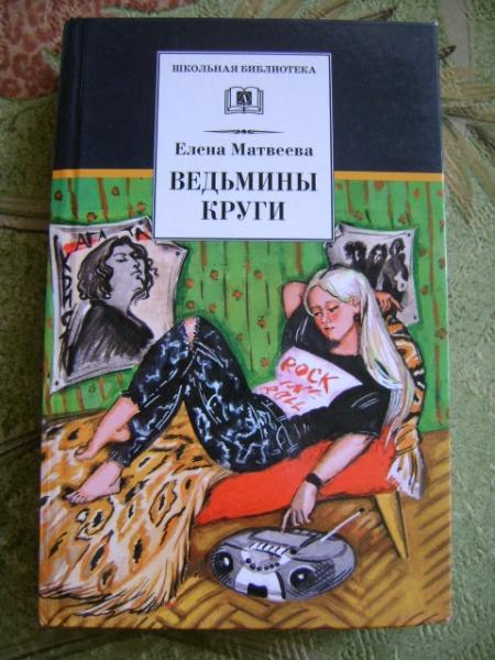 история одной проститутки книга