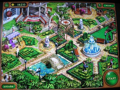 Чудный сад играть