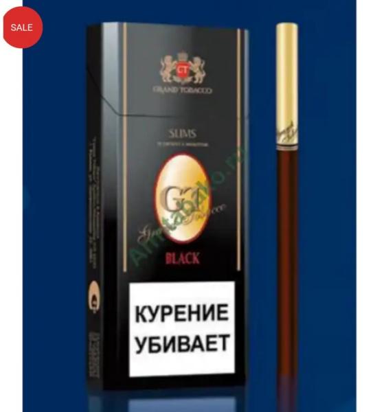 Gt армянские сигареты купить сигареты оптом в москве