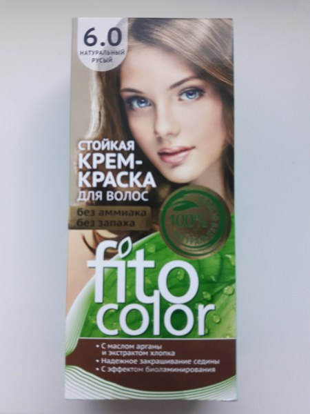 Разведение краски для волос