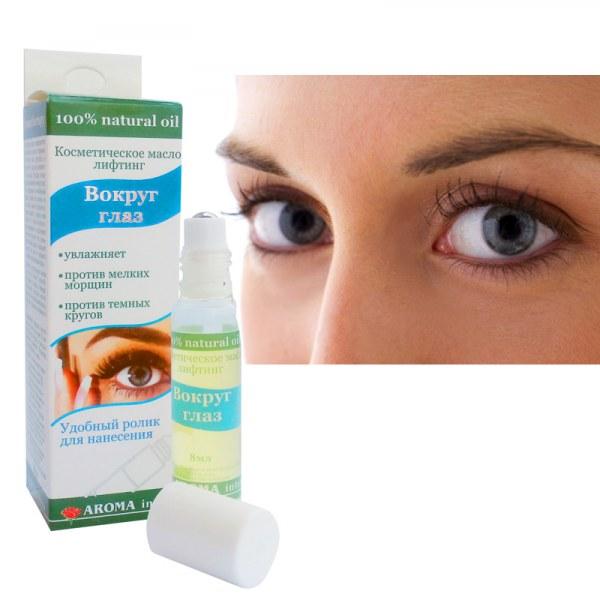 Натуральное масло для кожи вокруг глаз