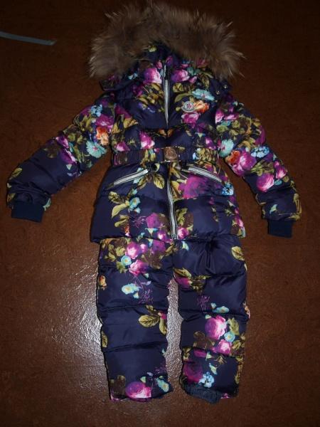 dd3dfee6e34e Зимний комплект куртка+п комбез AliExpress Winter Clothing Set for ...