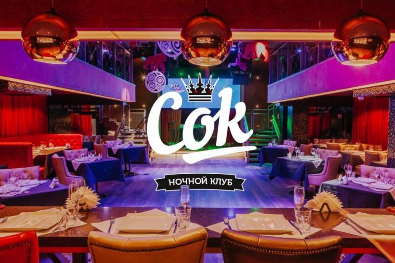 Клуб в белокурихе ночной ночные клубы музыка 90 х москва