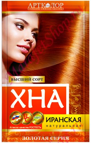 Артколор хна для волос отзывы