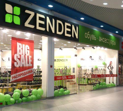 Обувной магазин Zenden , Краснодар   Отзывы покупателей 654ba528be7