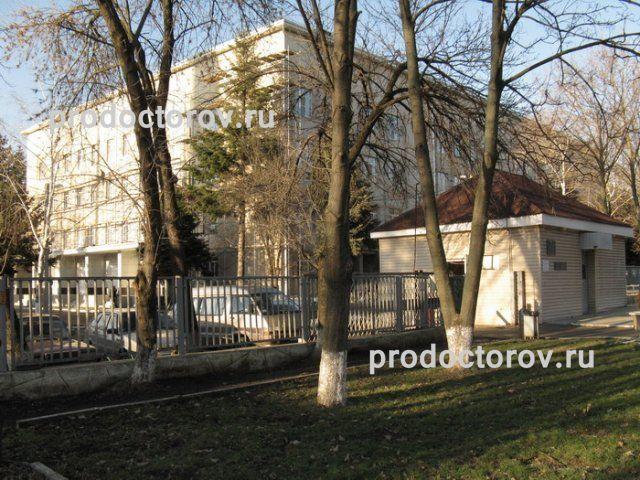 2 киб москва официальный сайт