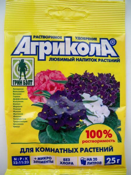 агрикола для роз инструкция по применению