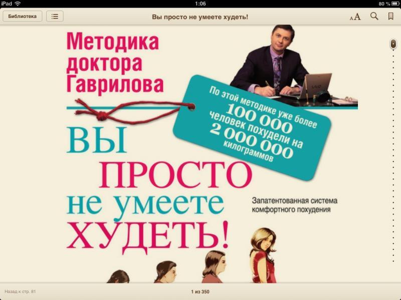 Читать онлайн ожившие варго