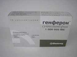 Лечение молочницы генфероном