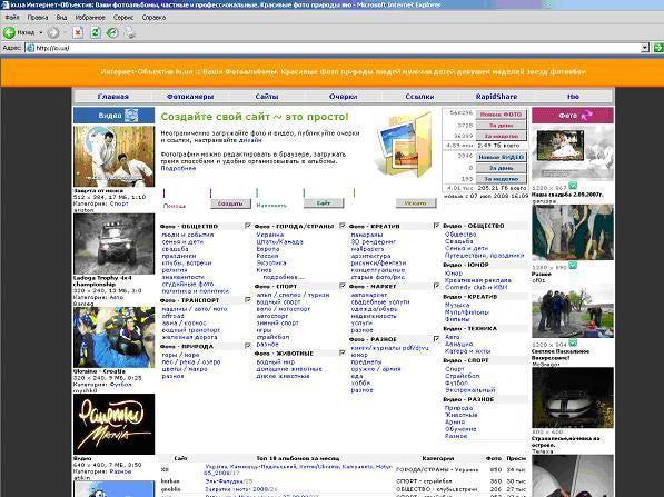 Как создать свои сайт своими руками 370