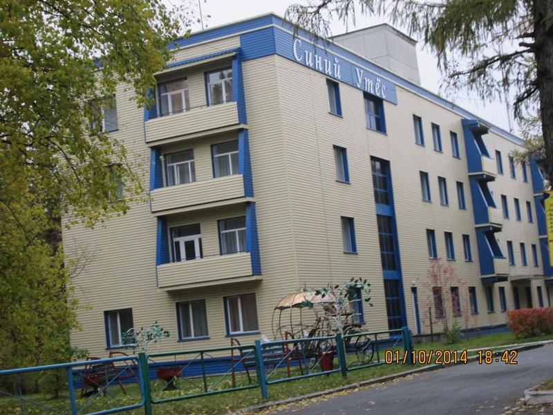 Томск санатории профилактории