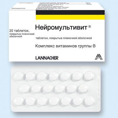 Витамины LANNACHER