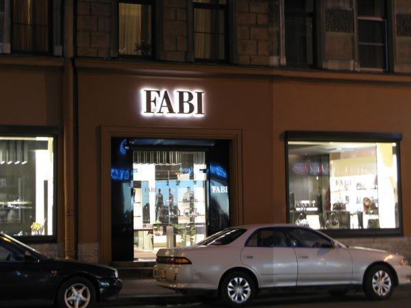 FABI (Большой проспект Петроградской стороны д. 19). Обувь, Санкт-Петербург 37416fb3c4a
