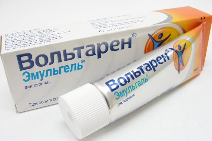инструкция препарат вольтарен цена - фото 11