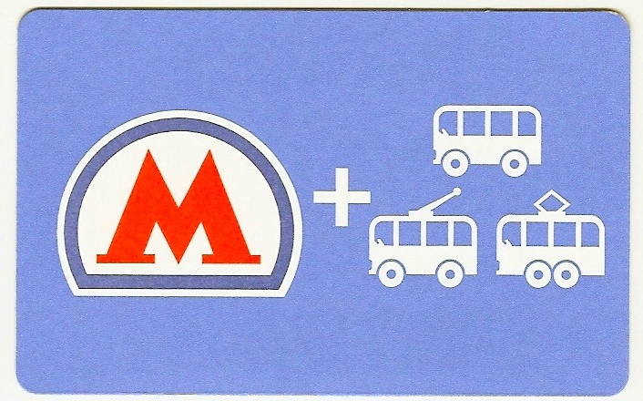 """В Москве для туристов ввели единый билет на все виды транспорта - """"Факти"""""""