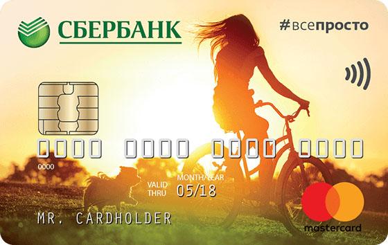 кредитная карта Каспи Банка отзывы