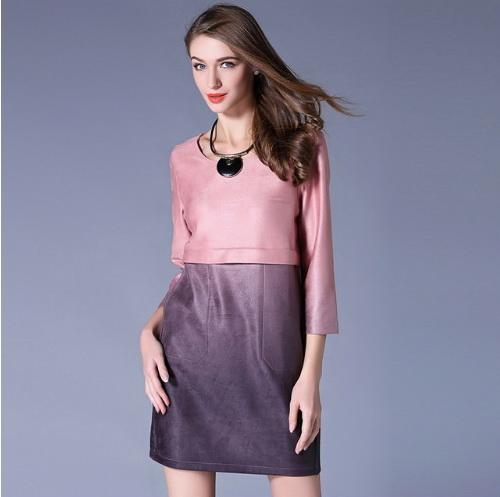 Feminine платье