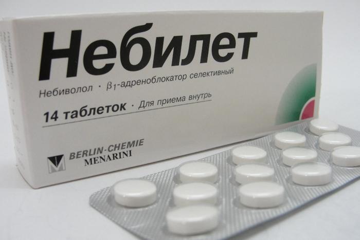 Препарат Лекарственный