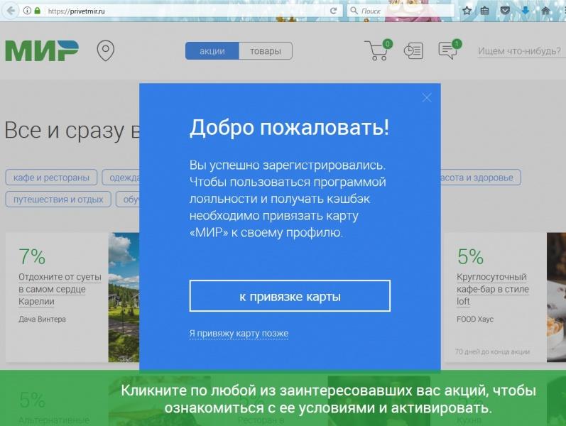 отделение банк татарстан 8610 пао сбербанк г казань реквизиты