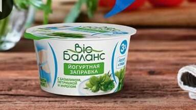 Заправка для салата йогуртовая