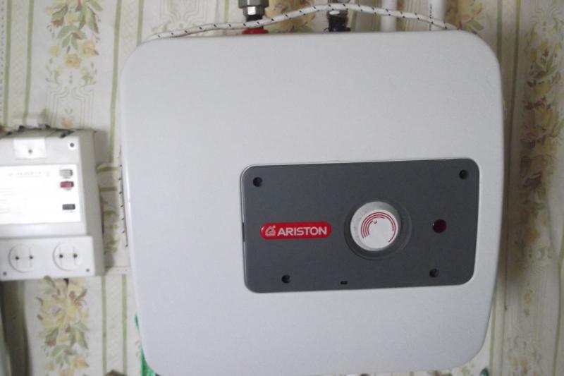 Ariston Sg15ur инструкция - фото 7