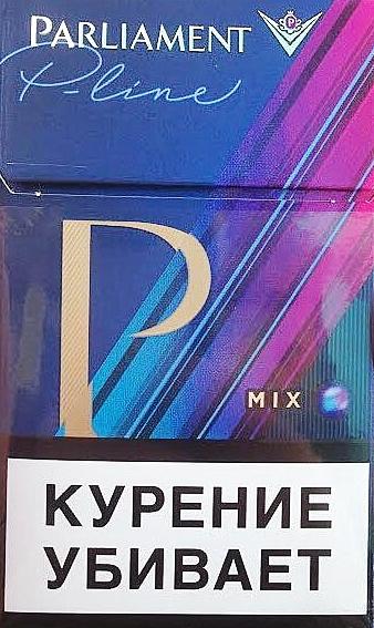 Купить сигареты парламент p line blue сигареты старый оскол оптом