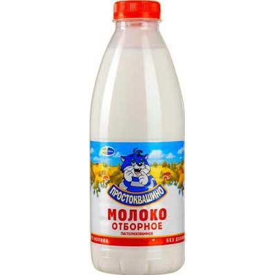 Картинки по запросу пастеризованное молоко