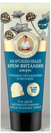 Кремы для лица Рецепты Бабушки Агафьи  отзывы
