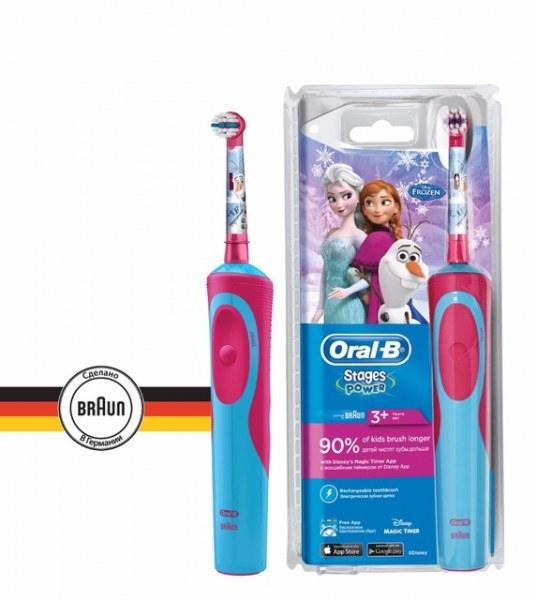 Детская электрическая зубная щетка Oral-B Vitality Frozen - отзывы e15f814ac2785