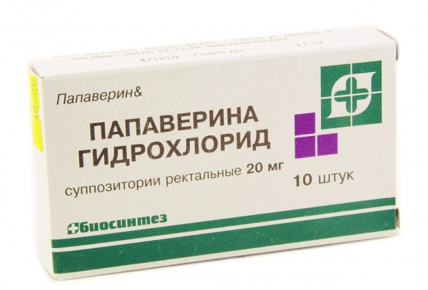 Свечи Биосинтез Папаверина гидрохлорид | Отзывы покупателей