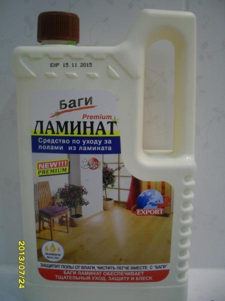 Средство для мытья полов своими руками для ламината
