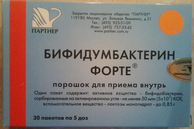 Moxyvit forte 500 capsules (моксивит форте 500 капсулы