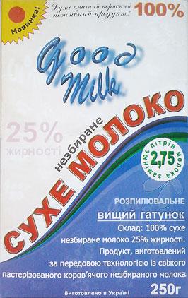Молоко сухое цельное 25%, 200 гр