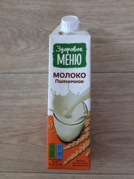 4c97fcece1fe Напиток Здоровое меню Пшеничное молоко   Отзывы покупателей