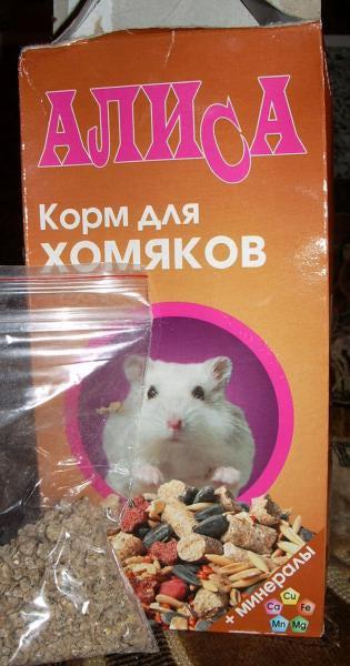 """Корм для хомяков Алиса - """"Средне(фото корма)"""" Отзывы покупателей"""