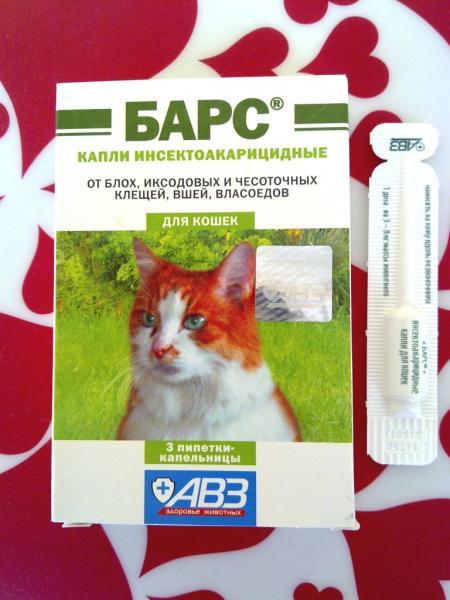 Капли барсик для котов