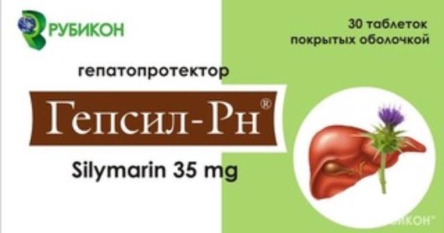 Гепсил-рн инструкция отзывы