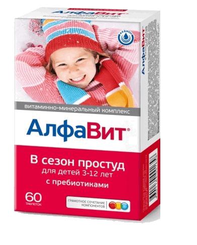 Витамины Алфавит Для Детей От 3 Лет Инструкция - фото 3