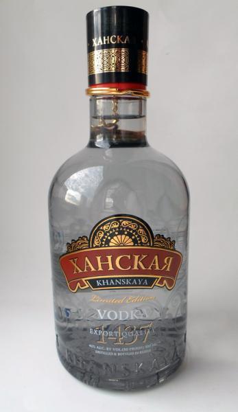 Водка из альфа спирта отзывы купить денатурированный этиловый спирт