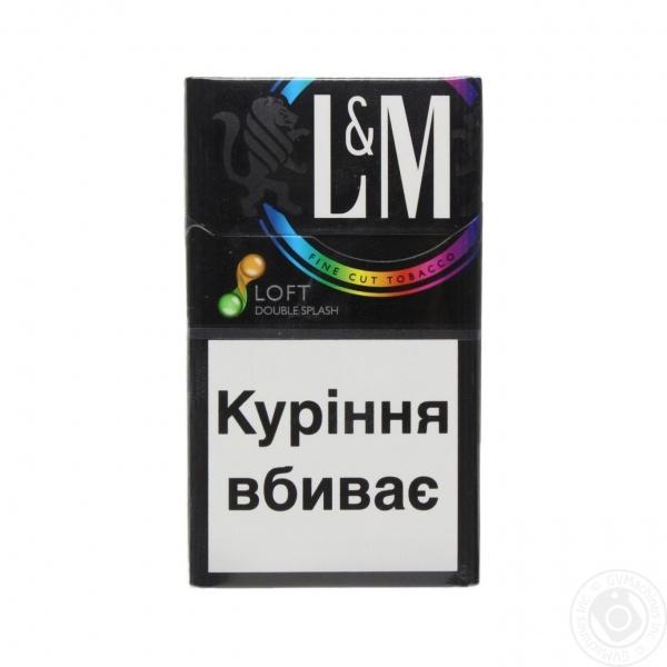 Сигареты с 2 капсулами купить все марки одноразовых электронных сигарет