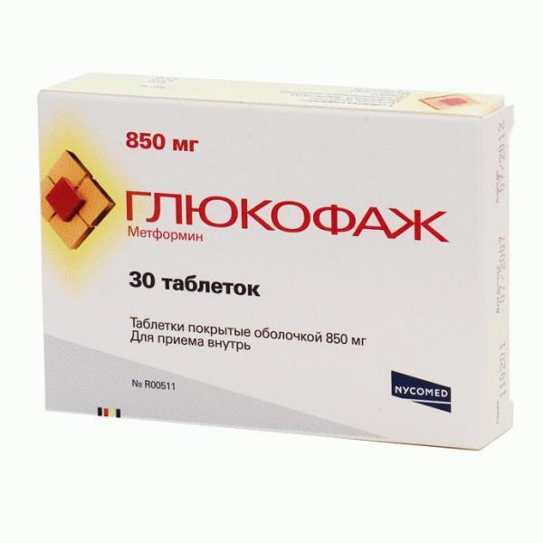 глюкофаж для похудения отзывы реальные