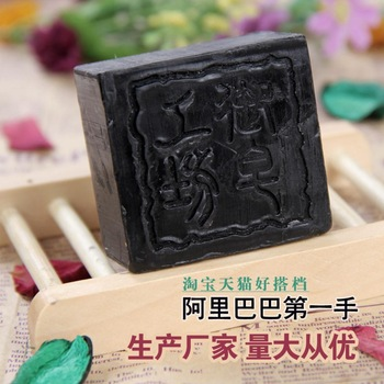 bamboo charcoal as a soap essay
