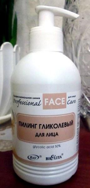 Профессиональная косметика для лица от белита