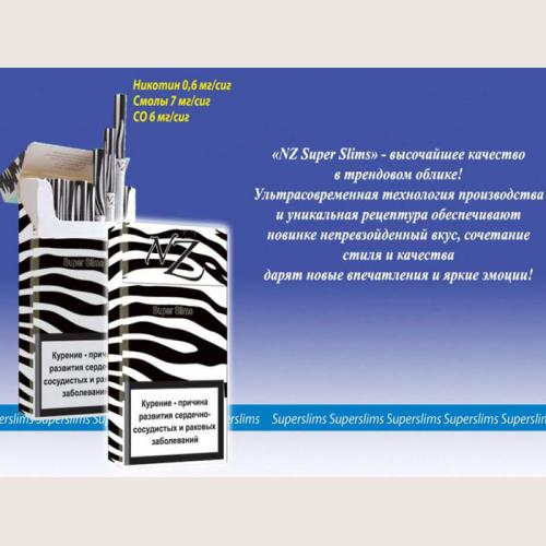 Nz black сигареты купить электронная сигарета вологда купить