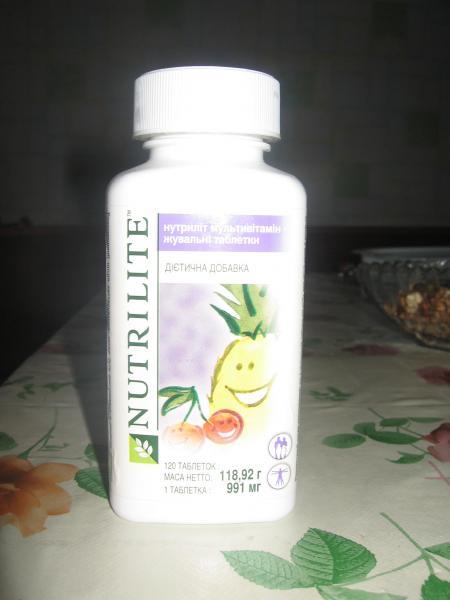 амвей витамины инструкция - фото 8
