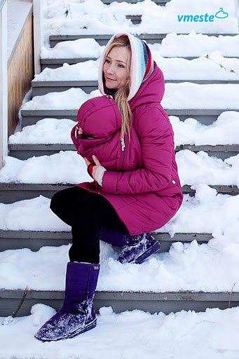 1f4bbaff7411 Зимняя слингокуртка 3-в-1