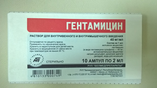 "Раствор для инъекций Белмедпрепараты Антибиотик ""Гентамицин ..."