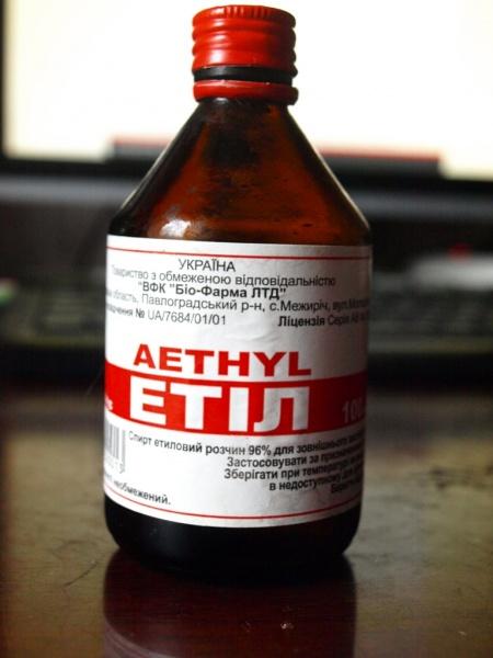 Медицинский спирт в домашних условиях 66