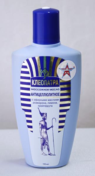 сберегающее тепло антицеллюлитное масло клеопатра купить в спб это элемент
