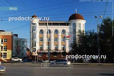 Ростов на дону клиника вид да винчи ростов на дону